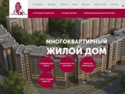 Новостройки | Квартиры от застройщика в Барнауле | Строительный камень