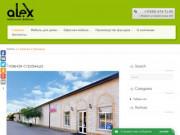 Мебельная фабрика ALEX г. Майкоп | Мебель на заказ
