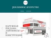 Графика   Рекламное агентство   Амурская область   Благовещенск