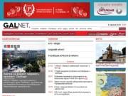 Galnet.org