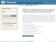 BBW-Россия - социальная сеть для полных девушек и полных женщин и поклонников их пышной красоты, знакомства с толстушками, знакомства с пышками