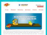 Интернет-магазин легендарной жевательной резинки Love is... (Екатеринбург, ул. Анны Бычковой, 10, Телефон: +7 (963) 036 56 11)
