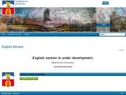 Pyatigorsk.org
