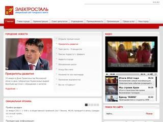 Electrostal.ru