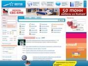 КМВ СИТИ - интернет портал КМВ: Пятигорск, Кисловодск, Мин-Воды, Ессентуки, Железноводск