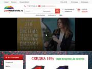 Продажа зонтов наоборот, продажа смарт зонтов, продажа обратных зонтов (Россия, Московская область, Москва)