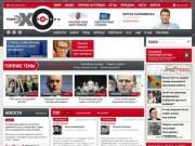 """Радио """"ЭХО Москвы"""" - Наши блогеры"""