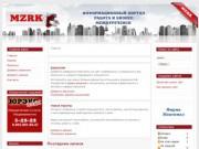 Подбор персонала и работа в Междуреченске (Работа и бизнес)