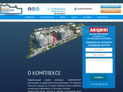 Продажа квартир в Евпатории от застройщика - новый жилой комплекс