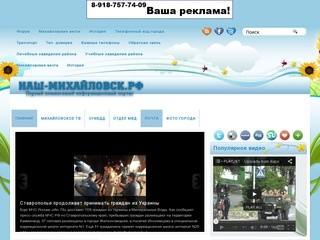 свердловская область город михайловск знакомства