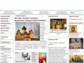 """Информационное агентство """"Православие на Cеверной земле"""""""