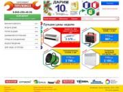 Интернет-магазин оборудования для отопления и водоснабжения (Россия, Иркутская область, Иркутск)