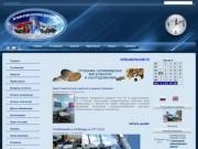 Сайт компании ООО Бонус-К-Ресурс