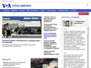 Golos-ameriki.ru