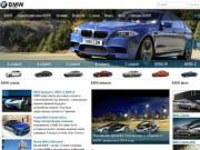 Все о BMW - технические характеристики, модельный ряд, история BMW, фото, видео