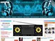 Музыкально-информационный портал