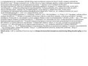 Крымское юридическое агентство Internomicos | Internomicos - юридическая поддержка №1 в Крыму