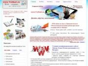 Web-сайты на заказ в Липецкой области. +7 920 547 6131 (Россия, Липецкая область, Липецк)