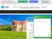 Бурение скважин на воду - цены в Московской области под ключ, работа малогабаритной установкой