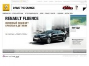 Renault - «Drive the change» (марка автомобилей Рено)