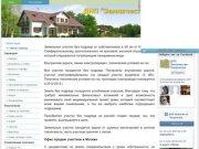 """ДНП """"Землячество-Покровское"""""""