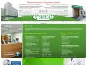 """""""Л-Мед"""" - современная клиника лазерной медицины (г. Тула, Красноармейский пр-т, 48, тел. +7 (4872) 302-902) - лазерная медицина, многопрофильная клиника, клиника лазерной медицины, лазерное лечение"""