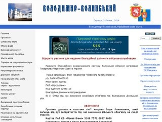 Volodymyrrada.gov.ua