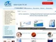 Optic Vision - Интернет-магазин контактных линз в Сыктывкаре