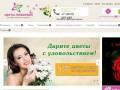 Интернет-магазин бесплатной доставки цветов и букетов в Хабаровске и России (Россия, Хабаровский край, Хабаровск)