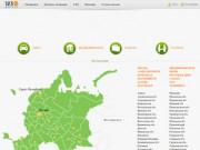 123ru.market - поиск работы в Тюмени (банк вакансий специалистов, вакансии компаний) - работа в Тюмени