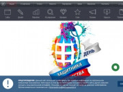 Рекламное агентство Алексфилл (Россия, Московская область, Москва)