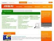 Работа в Кызыле: вакансии и резюме - Job17.ru