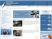 Официальный информационный портал Сургутского профессионального колледжа