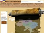 Карта и история Тореза