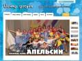 МУ Далматовский районный культурно-досуговый центр