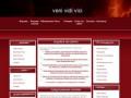 Клуб Veni Vidi Vici все для MMORPG (форумы, чаты, доска обьявлений, форумы кланов, галереи, обои на рабочий стол, анекдоты, юмор, бесплатные браузерные, флеш игры, сотни игр всех жанров для скачивания, различные тесты, файлы и многое другое)