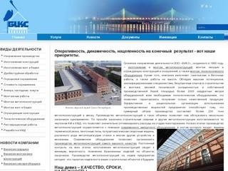 Изготовим любые металлоконструкции, осуществим монтаж. Санкт-Петербург.