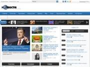 SmolTrade – информационный портал с сетевой торговой площадкой (Смоленская область, г. Смоленск)