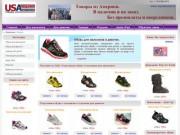 ExpressUSA.ru - интернет-магазин (детские товары)