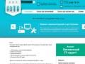 Компания «Алма» - ИТ-аутсорсинг и компьютерная помощь (г. Красноярск, ул. Телевизорная, 1 строение 4, Телефон: +7 (391) 209-75-74)