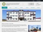 Аргунский Производственный Бизнес-Инкубатор