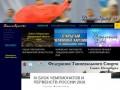 DanceSport51 | Спортивные Бальные Танцы в Мурманске и Мурманской Области
