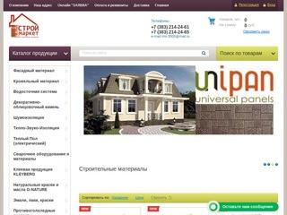 СтройМаркет интернет магазин строительно-отделочных материалов и оборудования г. Новосибирск