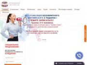 Центр иностранных языков FLC предлагает эффективное обучение английскому, французскому, немецкому, китайскому, испанскому языкам, подготовку к международным экзаменам и другие программы. Выбирайте обучение в группах от 2 до 6 человек или индивидуально! (Белоруссия, Минская область, Минск)