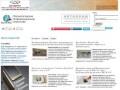 Верстов.Инфо - новостной портал Магнитогорска (Россия,  Челябинская область, г. Магнитогорск)
