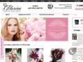 Купить цветы | Доставка цветов по Москве | Заказ букетов