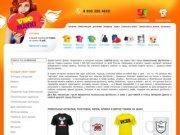 Caprika-ru.ru - Прикольные футболки, классные кепки, толстовки с надписями город Гулькевичи .