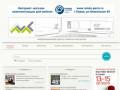 информационный портал о мебели и интерьере (Россия, Астраханская область, Астрахань)