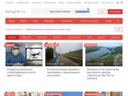 Вся Бурятия: новости, афиша, объявления и блоги (Россия, Бурятия, Улан-Удэ)