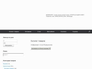 Наклейка Онлайн - самый большой выбор наклеек на авто, мото, вело, микроавтобусы, маршрутки. Символика, знаки, боковая графика на стекло и пр.. (Россия, Московская область, Москва)